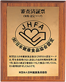 JHFA certification by the Japan Food & Nutritional Food Association